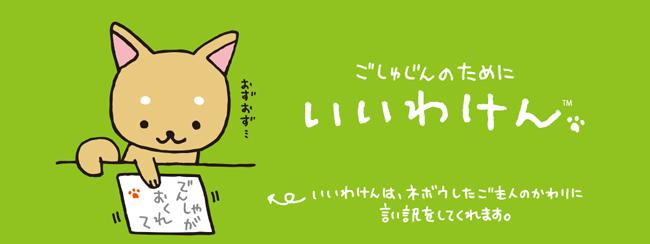 蜡笔柴犬是只可爱的小柴犬有颗非常热爱主人的心  为了习惯爱睡懒觉