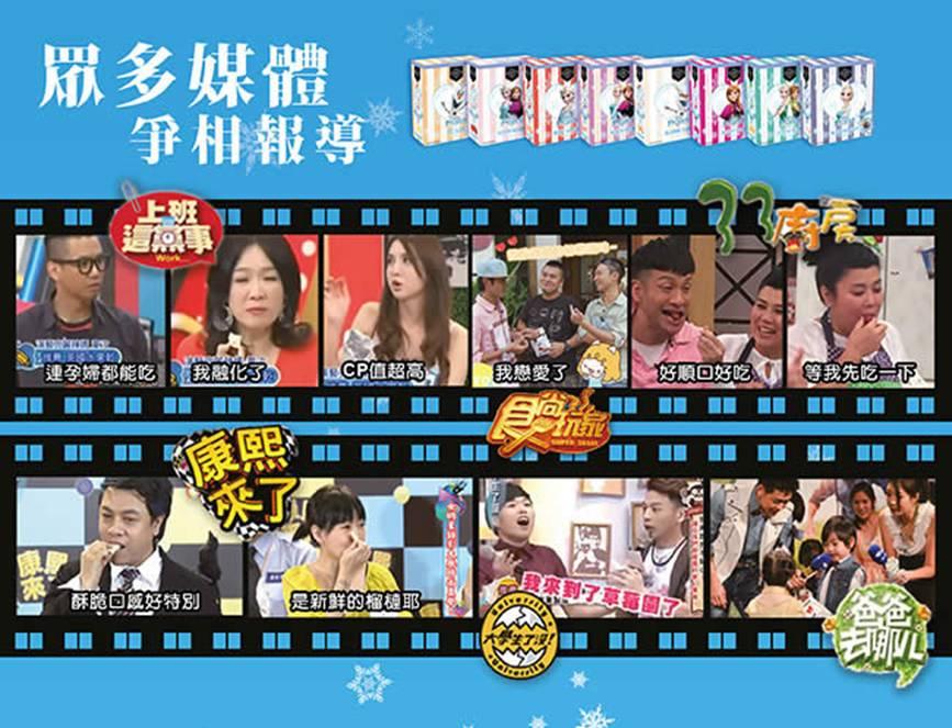 web_adv_outline_加禮盒-01_04.jpg