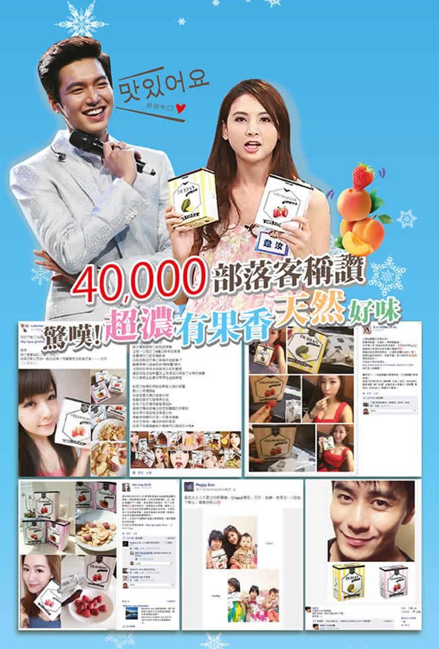 web_adv_outline_加禮盒-01_05.jpg