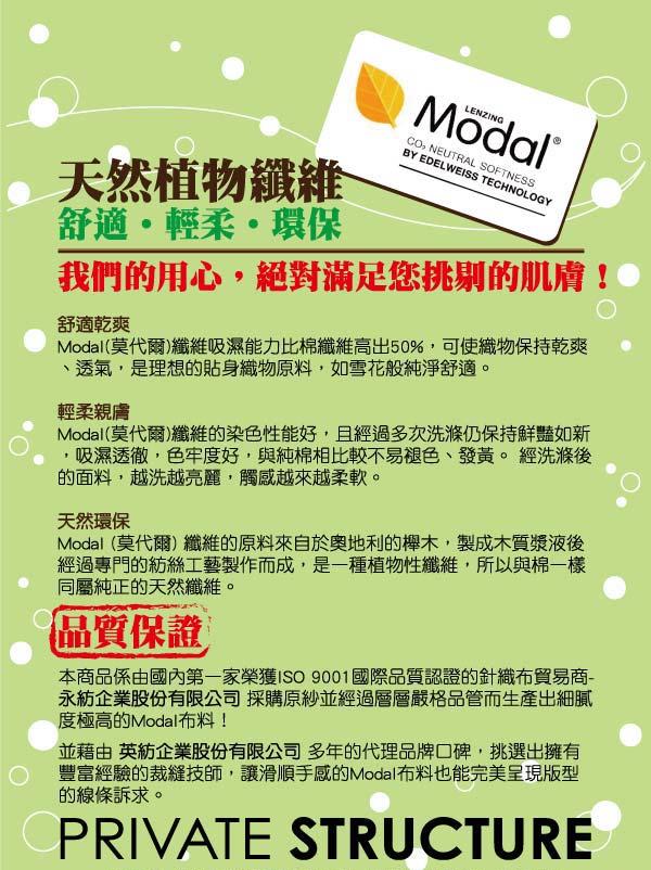 http://www.momoshop.com.tw/expertimg/0003/737/839/m.jpg?t=1387330407350?t=1448902465