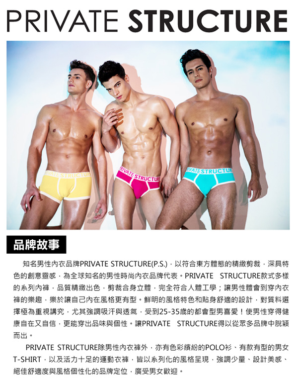 http://www.momoshop.com.tw/expertimg/0003/613/956/story-ps-mo.jpg?t=1441707286535?t=1444070269