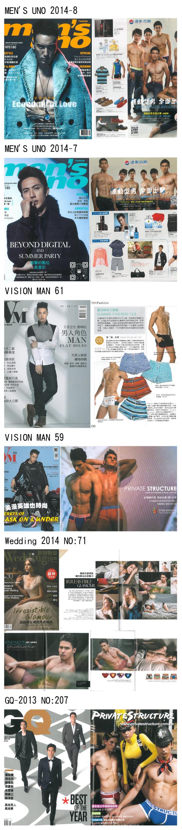 http://www.momoshop.com.tw/expertimg/0003/737/773/ps-magazine.jpg?t=1448901617