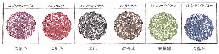 Tsukineco 月貓印台 Staz On 小版萬用印泥 深色