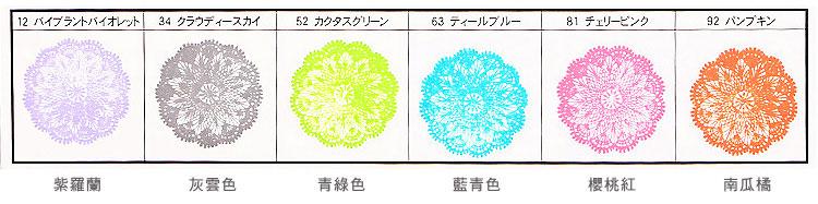 Tsukineco 月貓印台 Staz On 小版萬用印泥 亮色
