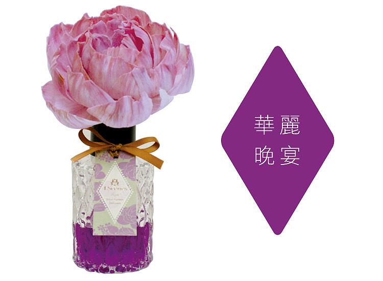 日本 Art Lab 香氛實驗室 好感系列 室內香氛花