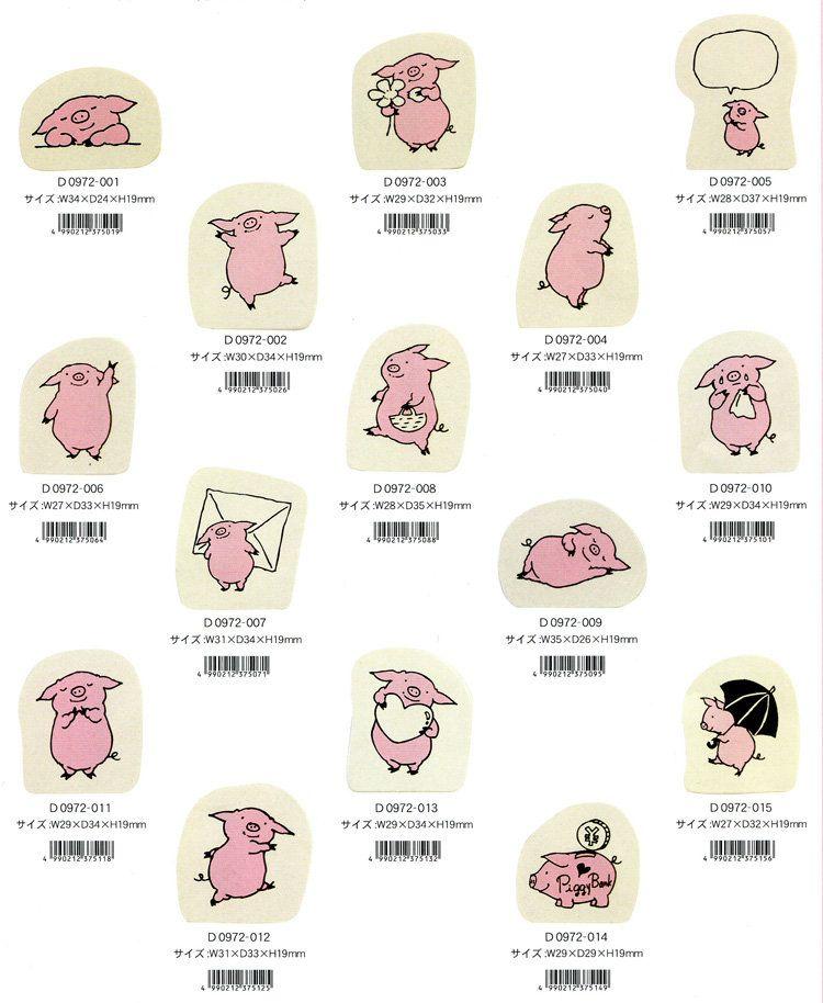 Kodomo 小孩牌 小豬系 印章 款式表