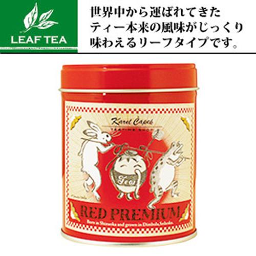 Karel Capek 山田詩子紅茶店 罐裝紅茶 絕世極品紅茶 卡雷爾恰佩克