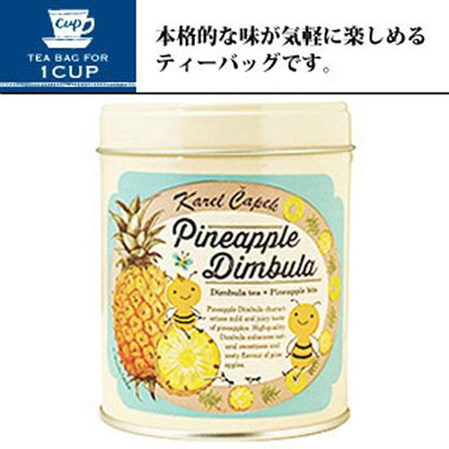 Karel Capek 山田詩子紅茶店 罐裝紅茶 鳳梨汀不拉 卡雷爾恰佩克