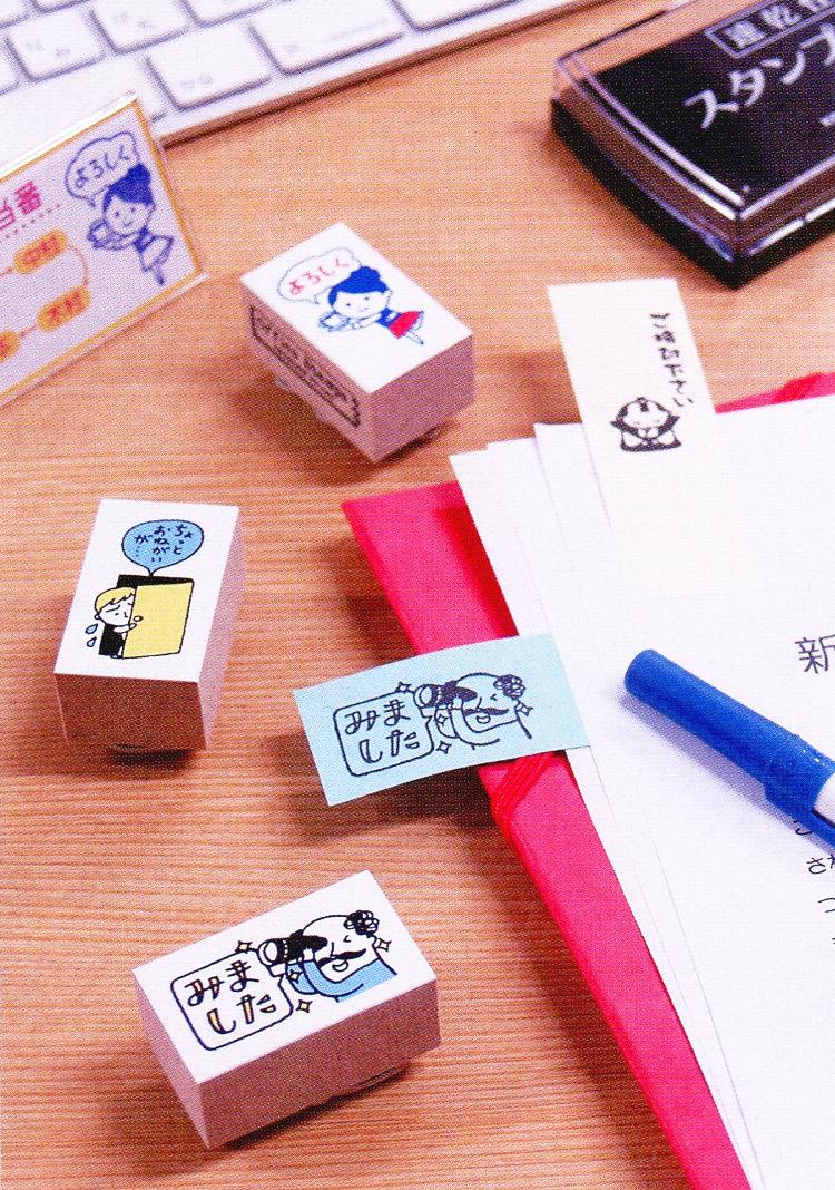 日本 kodomo 職場 印章 效果