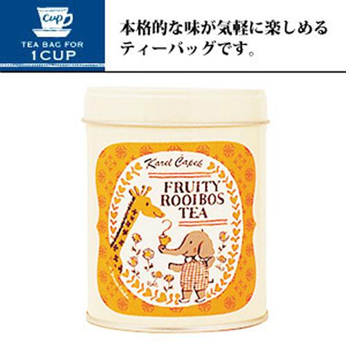 Karel Capek 山田詩子紅茶店 罐裝紅茶 南非博士水果茶 卡雷爾恰佩克