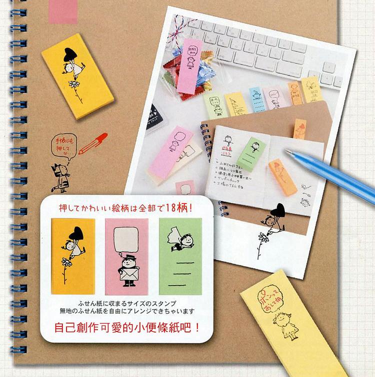 kodomo 日本小孩牌印章 紙籤 蓋印效果