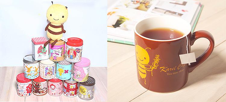 Karel Capek 山田詩子紅茶店  罐裝紅茶 玫瑰果下午花茶 卡雷爾恰佩克