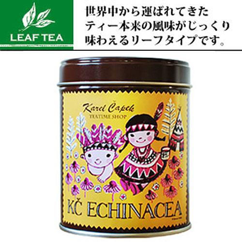 Karel Capek 山田詩子紅茶店 罐裝紅茶 紫錐花茶 卡雷爾恰佩克