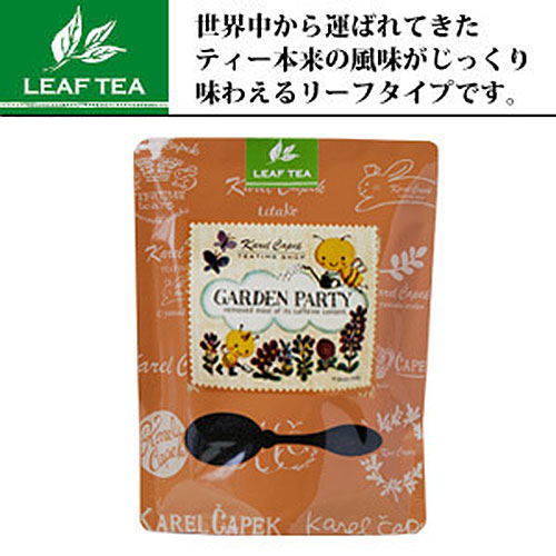 Karel Capek 山田詩子紅茶店 超值大茶袋 皇后蘋果茶 卡雷爾恰佩克
