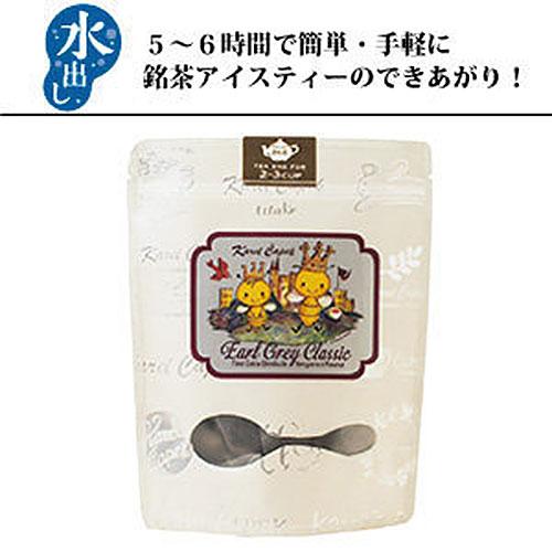 Karel Capek 山田詩子紅茶店 大茶袋 伯爵茶  冷泡茶 冰茶 卡雷爾恰佩克