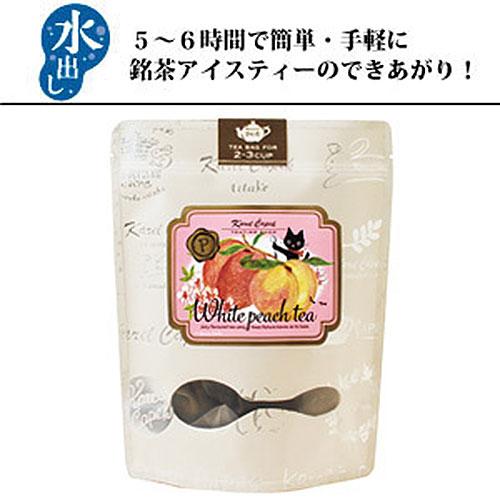 Karel Capek 山田詩子紅茶店 大茶袋 白桃冰茶  冷泡茶 冰茶 卡雷爾恰佩克