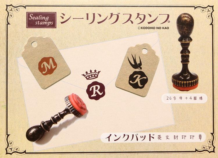 日本 kodomo 封印 印章 蓋印