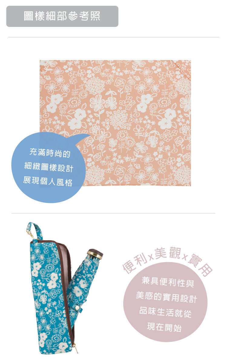 台灣製 NAKID 圖樣彩襪 草莓