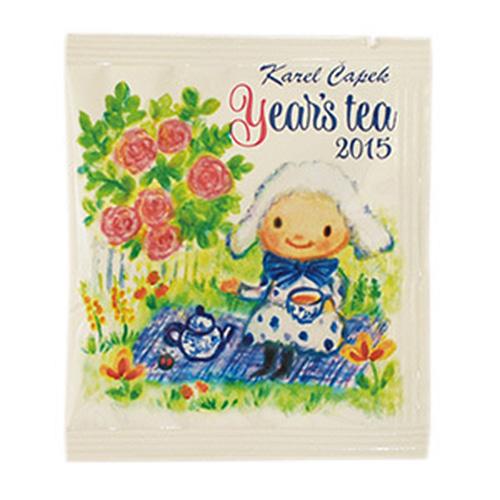 Karel Capek 山田詩子紅茶店 小包裝 小茶包 5P 羊年紅茶 卡雷爾恰佩克