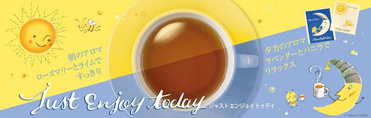 Karel Capek 山田詩子紅茶店 卡雷爾恰佩克 日夜紅茶