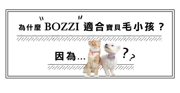 泰國Bozzi全天然草本狗狗洗毛精 在泰國有眾多使用者見證