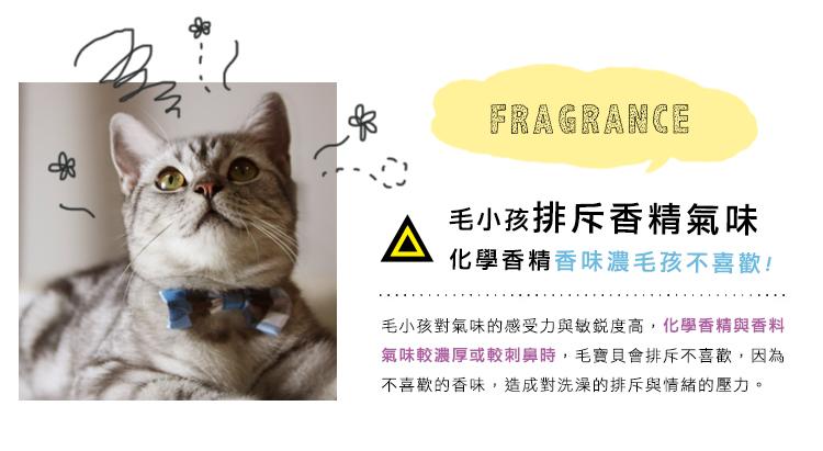 泰國Bozzi全天然草本貓貓洗毛精 成分不安心 毛起來洗