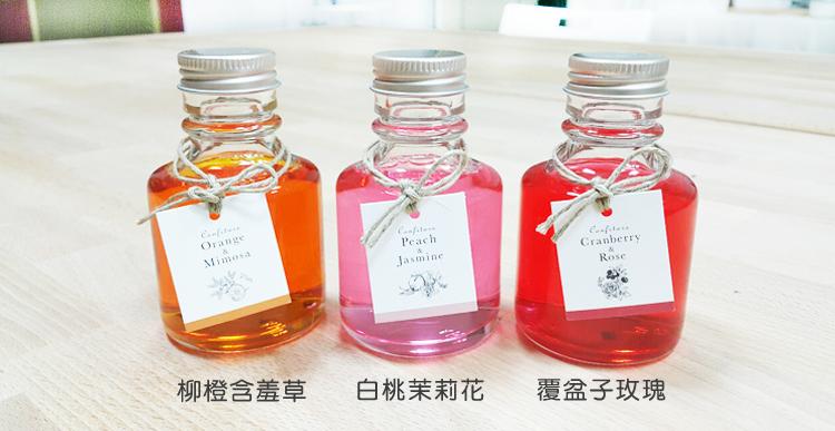 日本 Art Lab 香氛實驗室 草本系列 除臭噴霧