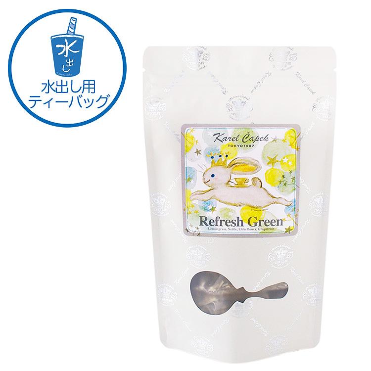 Karel Capek 山田詩子紅茶店 大茶袋 柚香玲檬草 Refresh Green  冷泡茶 冰茶 卡雷爾恰佩克