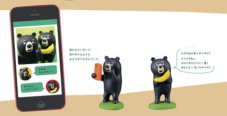 日本 Decole 雜貨 森林 小擺飾 黑熊 狐狸 熊出沒 Pattern Safari 狩獵隊 公仔