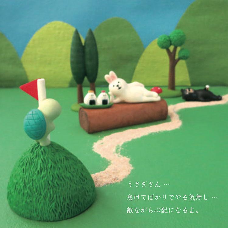 日本 Decole 雜貨 森林 小擺飾 烏龜 溫柔動物 果嶺 高爾夫球  Pattern Safari 狩獵隊 公仔