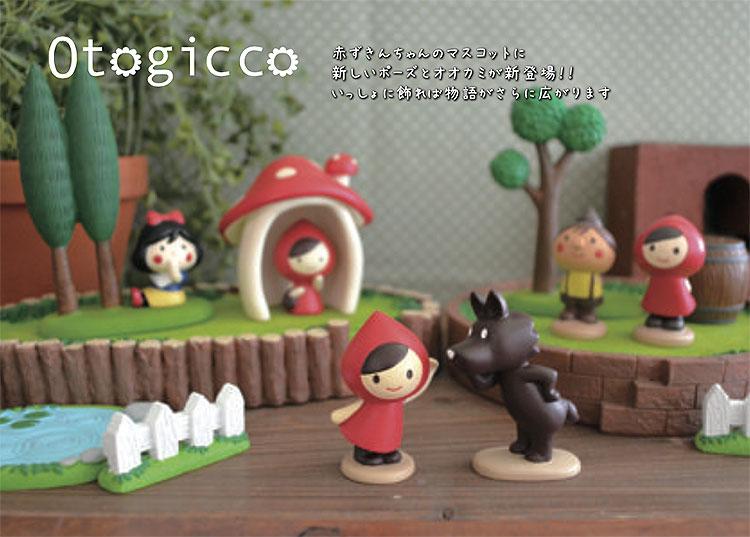 日本 Decole 雜貨 小擺飾 週邊 蘑菇 小屋 Pattern Safari 狩獵隊 公仔