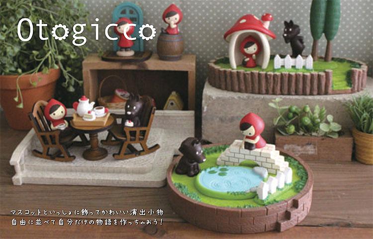 日本 Decole 雜貨 小擺飾 週邊 木製 搖椅 Pattern Safari 狩獵隊 公仔