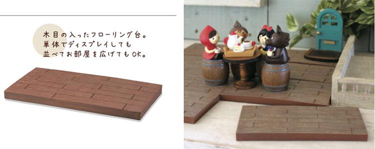 日本 Decole 雜貨 小擺飾 木質地版 Pattern Safari 狩獵隊 公仔