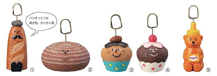 日本 Decole 麵包 點心 名片夾 小擺飾 Pattern Safari 狩獵隊 雜貨 兔 熊