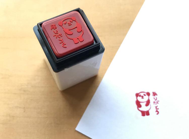 日本 kodomo 螢光手帳印章