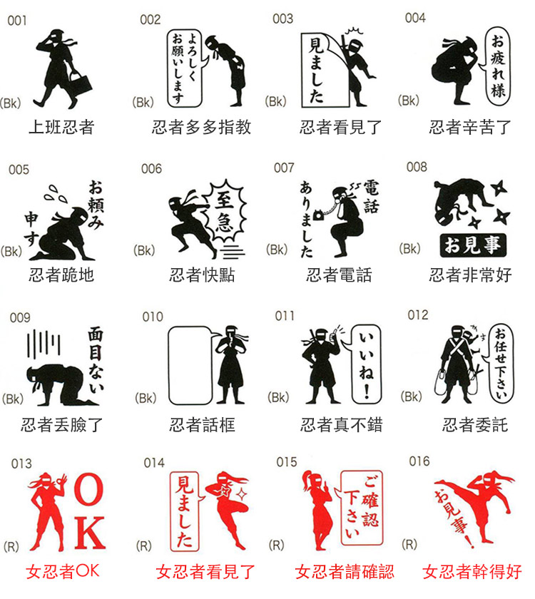 Kodomo 手帳 印章 小孩牌 浸透印 手帳小印章 Pattern Safari 狩獵隊雜貨