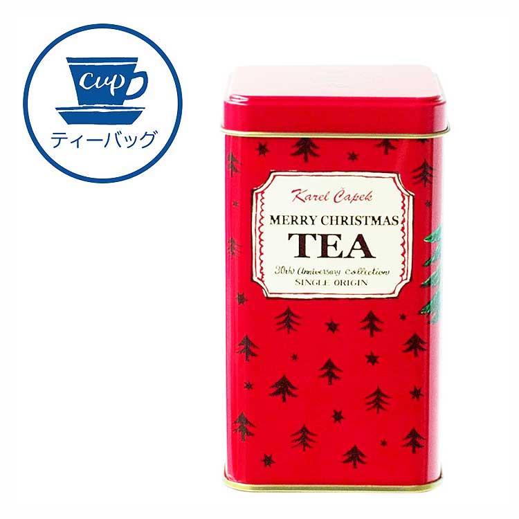 Karel Capek 山田詩子紅茶店 罐裝紅茶 聖誕節  2016 卡雷爾恰佩克