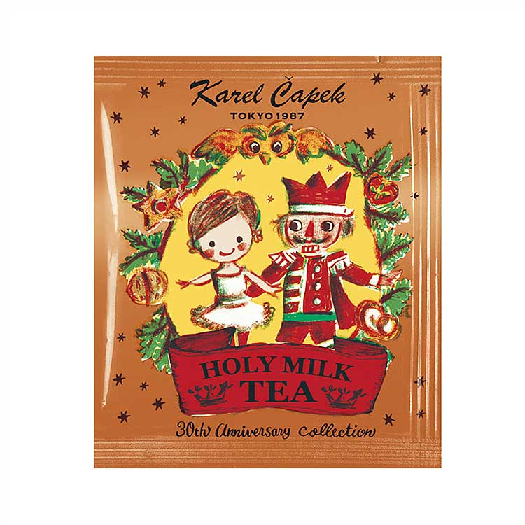 Karel Capek 山田詩子紅茶店 小包裝 小茶包 聖誕節 聖誕奶茶 卡雷爾恰佩克