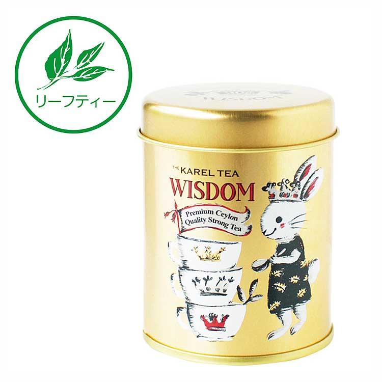 Karel Capek 山田詩子紅茶店 罐裝紅茶 30週年 特別版 卡雷爾恰佩克